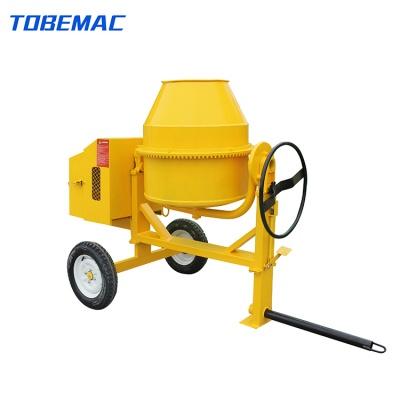 CM350-2C Concrete Mixer