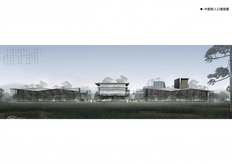 01浦江中医院、养老院项目设计1018-4