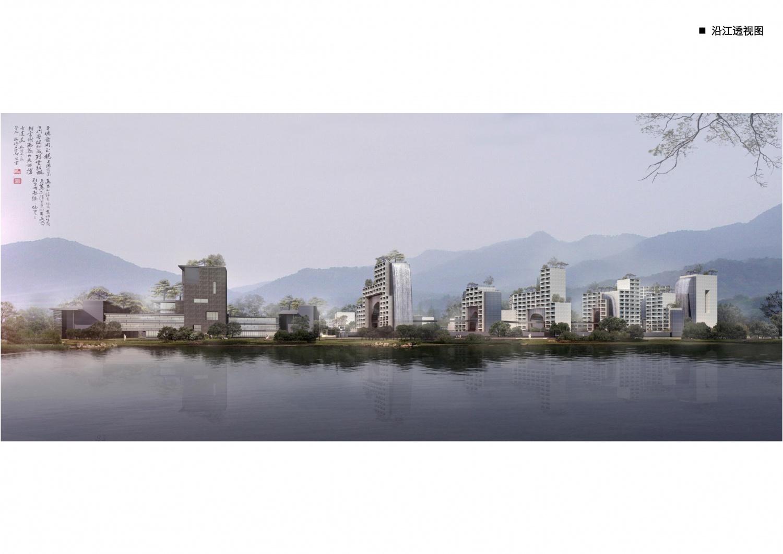 01浦江中医院、养老院项目设计1018-7