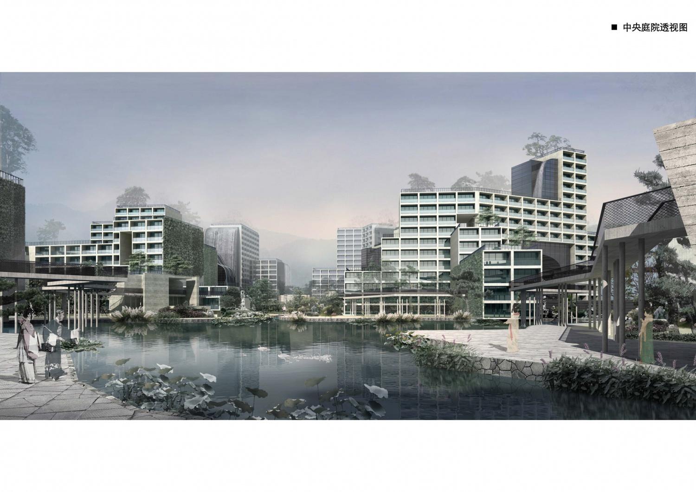01浦江中医院、养老院项目设计1018-5
