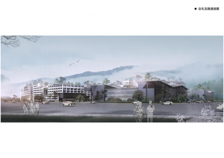 01浦江中医院、养老院项目设计1018-8
