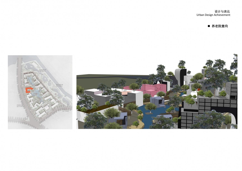 01浦江中医院、养老院项目设计1018-82