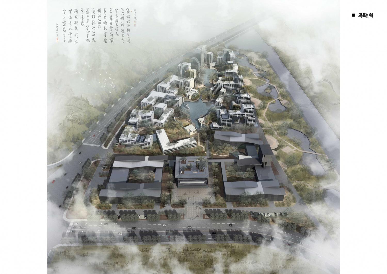 01浦江中医院、养老院项目设计1018-3