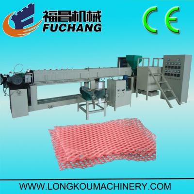 EPE foam Net Sheet Extruder