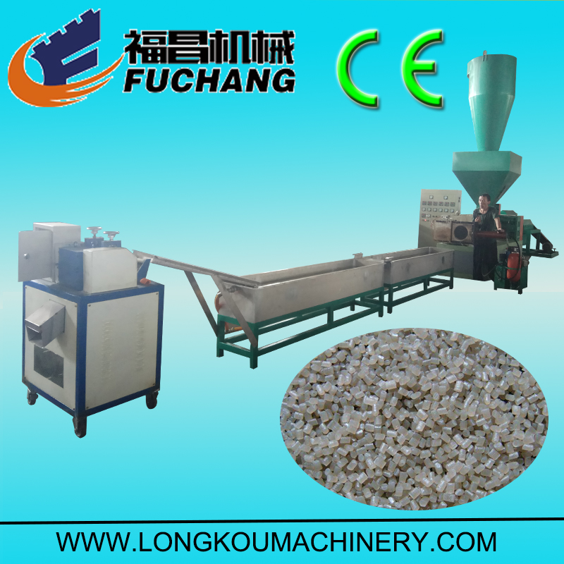 PS Recycling machine