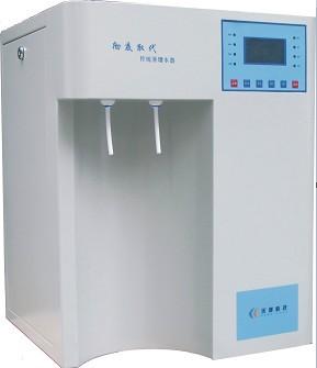 精密型实验室超纯水器