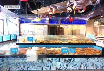 益阳超市海鲜池