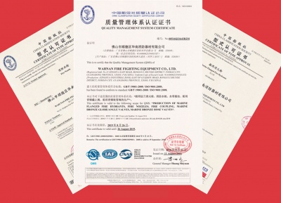 ISO 9001:2008 Certificate and CCS certificate