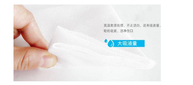 bob体育竞技_bob官网体育_BOB体育官网APP下载
