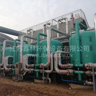 立恒钢铁集团废水处理项目