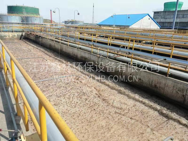 宝丰县洁石煤化有限公司150万吨/年捣固焦及综合利用项目