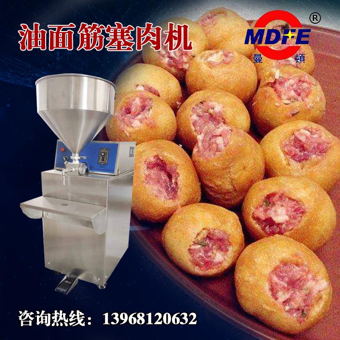 【厂家】无锡特产面筋酿肉机 立式灌装机 油面筋塞肉机