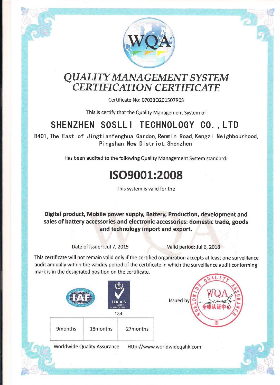 SSL-ISO9001-2008-EN