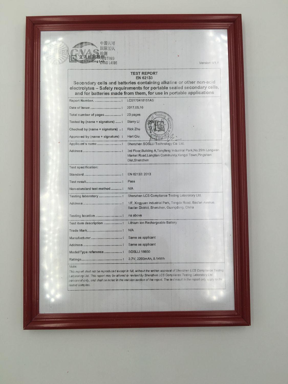 EN62133-SSL-ICR18650