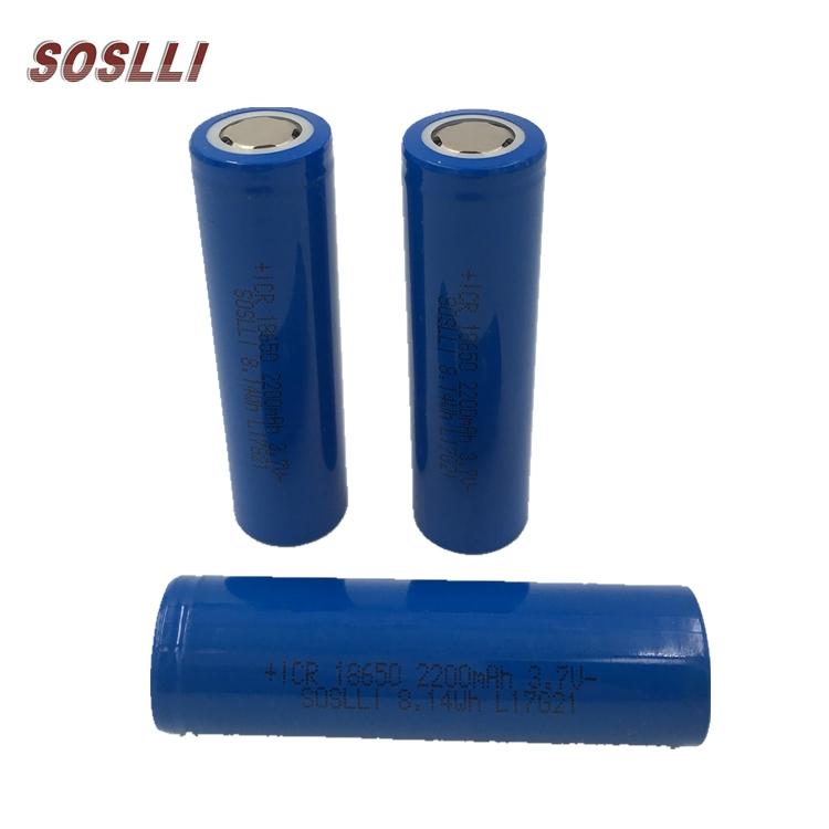 三元锂充电电池 ICR18650 3.7V 2200mAh