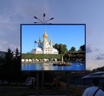 俄罗斯P10直插全彩户外显示屏54平方米