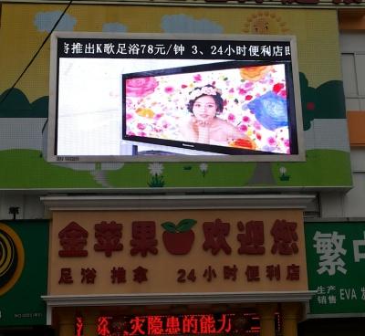 深圳龙华金苹果户外P10