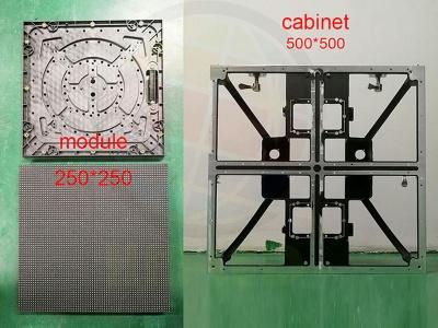 室内压铸铝500x500