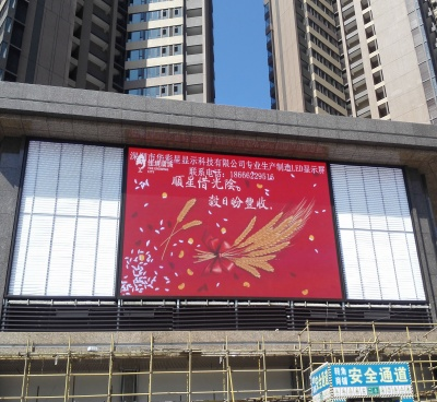 P8 94.3sq.m full color led display in Zhongshan