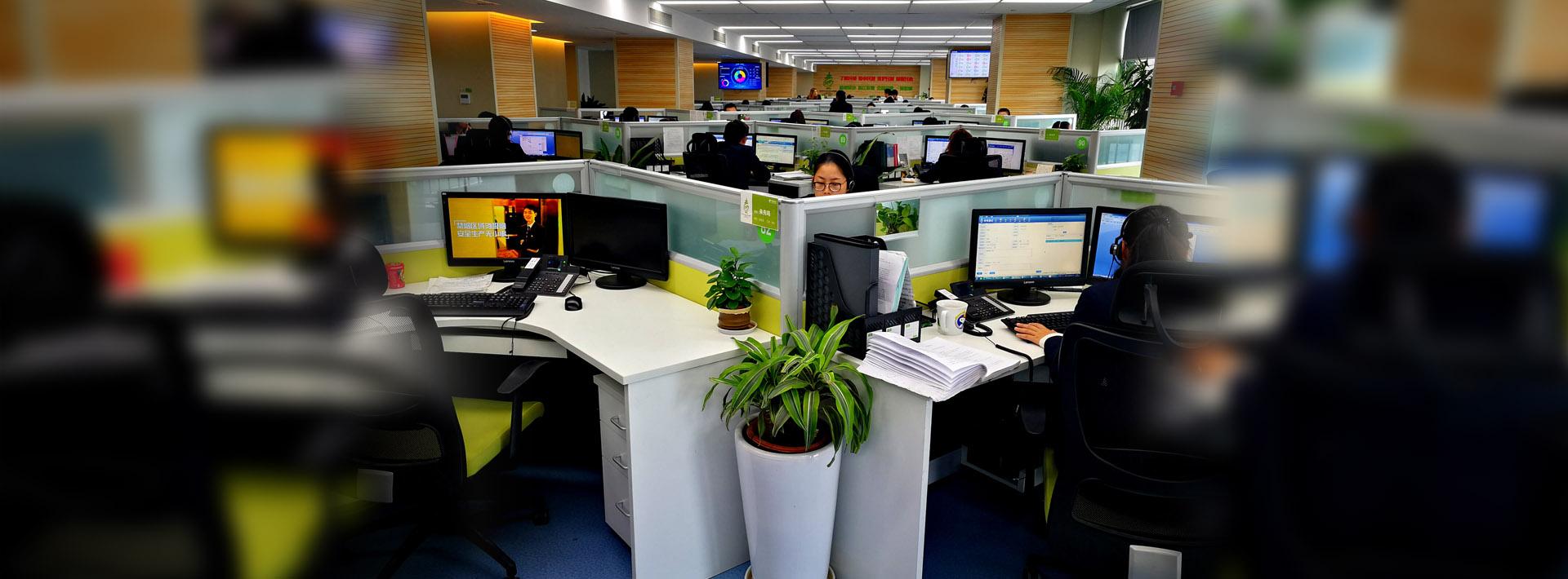 杭州市信访局政务平台装修