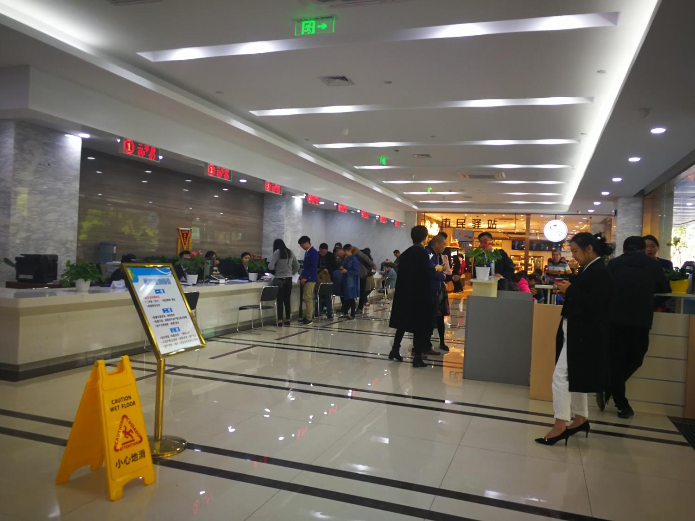 杭州市住保房管局办事大厅装修工程