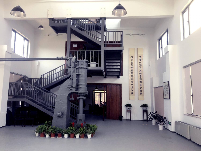 市人大工作研究会办公用房改造工程