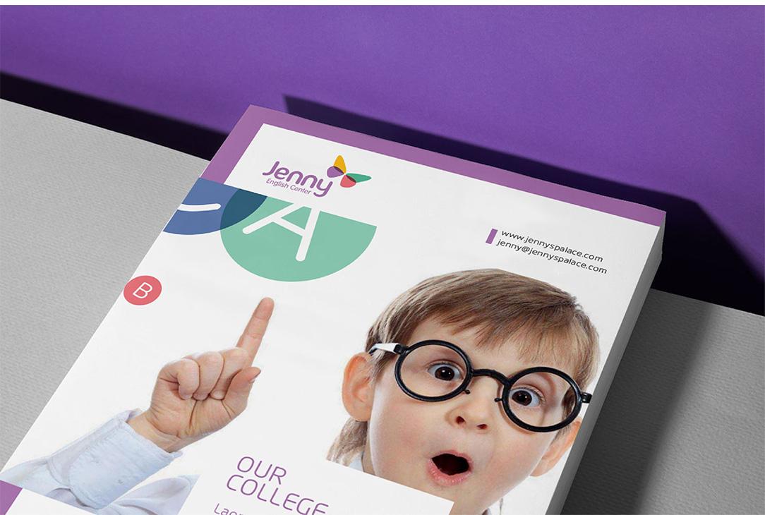 #教育品牌VI设计欣赏#JENNY少儿英语教育品牌形象设计欣赏