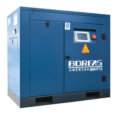 开山永磁变频空压机BMVF7.5 11  15 22 37KW 2019新款节能压缩机