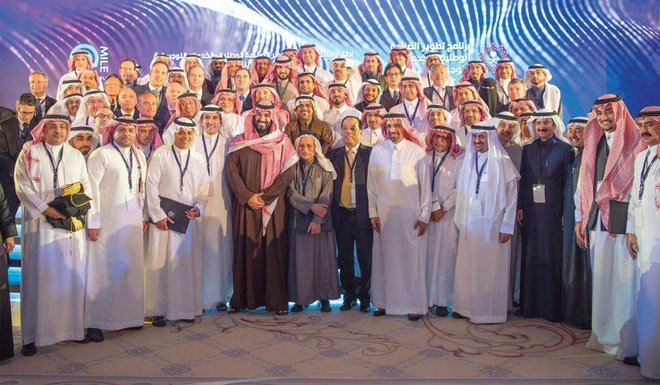 Gathering in the Launch of the NIDLP to Welcome the Breakthrough of the Pan-Asia Saudi Project