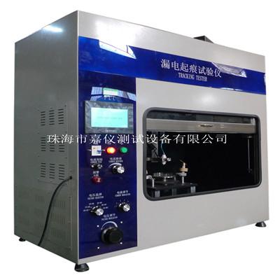 漏电起痕试验仪JAY-90B(专利号:ZL201820014839.4)