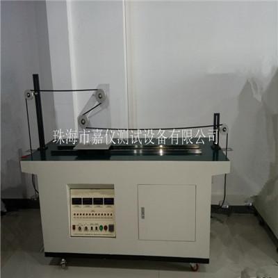 电热毯内部布线曲挠试验机 JAY-5239