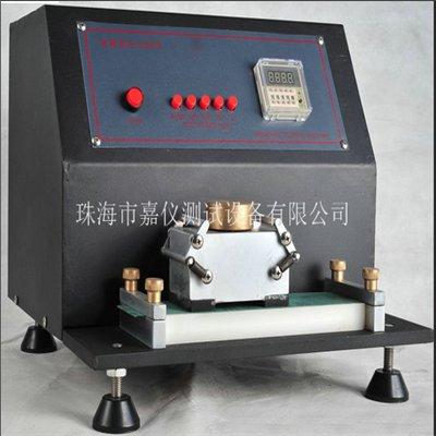 标签耐磨试验机 JAY-5235