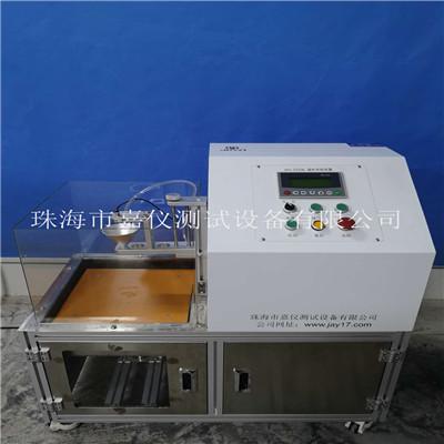 电熨斗溢水试验装置 JAY-5335