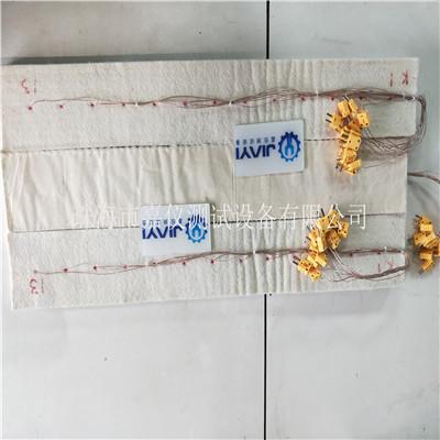 温升测试专用毛毡JAY-8727