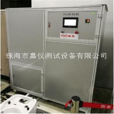 电子座便智能供水系统JAY-5299