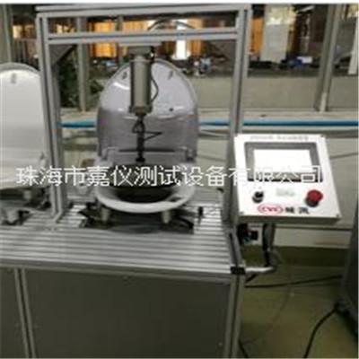 智能马桶冲击试验装置JAY-5309