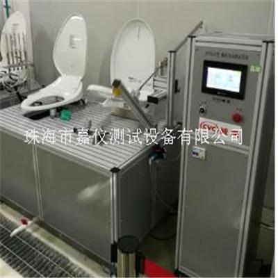 智能马桶整机寿命测试系统JAY-5311