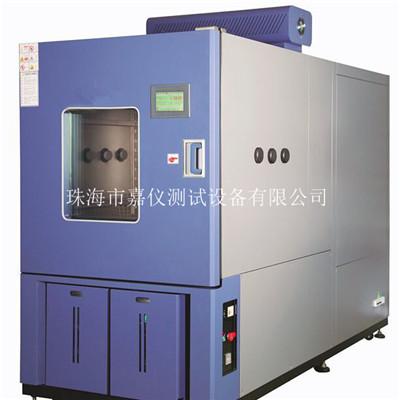紫外灯管(消毒灯)寿命试验台 JAY-5285