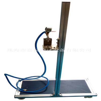溅水装置 JAY-1155