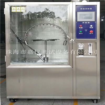 IPX1~IPX6综合防水试验箱JAY1016X