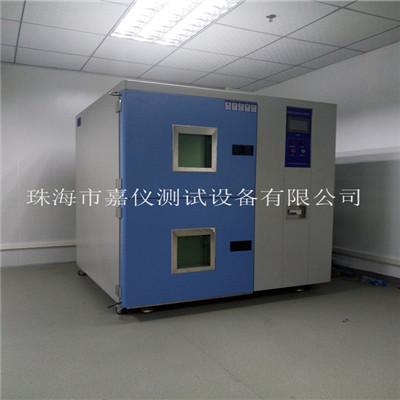 高低温交变湿热冲击箱JAY-1157