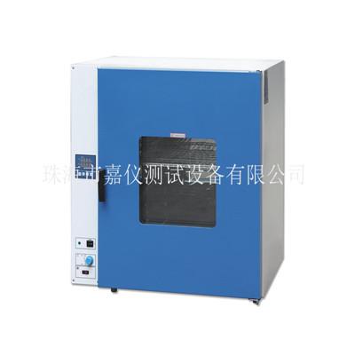 恒 温 干 燥 箱JAY-1159