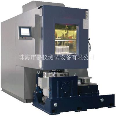 大型三综合试验箱 JAY-K5-027