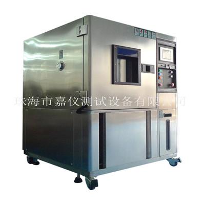 低温试验箱 JAY-1181