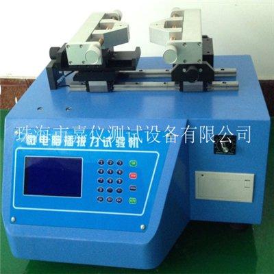 插拔力试验装置 JAY-9742