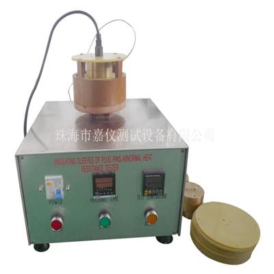 耦合器加热装置JAY-7603