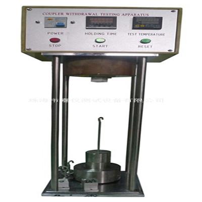 耦合器拔出力试验装置 JAY-7601
