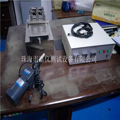 低温拉伸试验装置JAY-2107