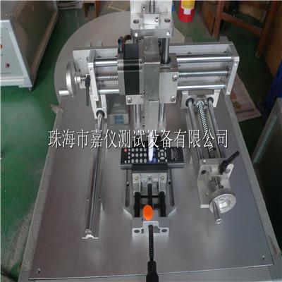 遥控器按键寿命试验机 JAY-3207