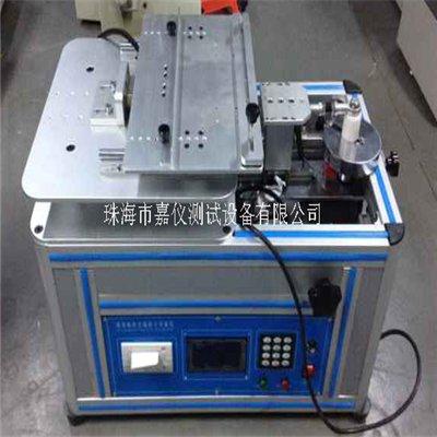笔记本电脑插拔试验机JAY-7609B
